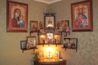 Иконы в доме
