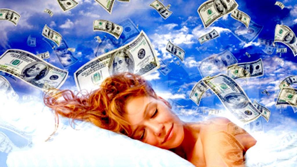 Символы богатства во сне