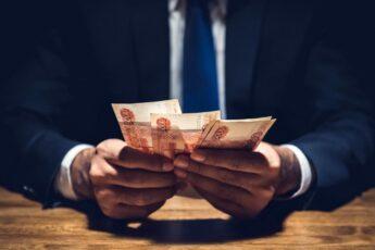 Секреты финансового благополучия