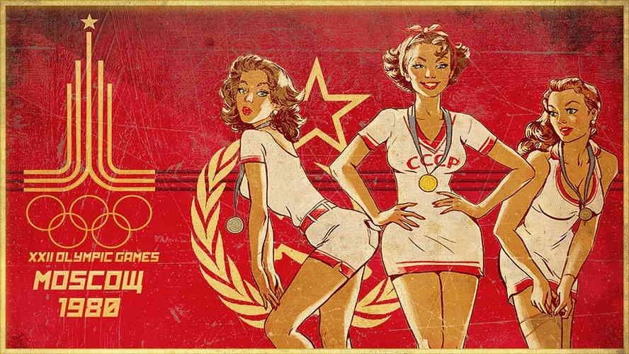 Как худели в СССР
