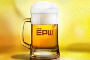 Смешивать ли водку с пивом?